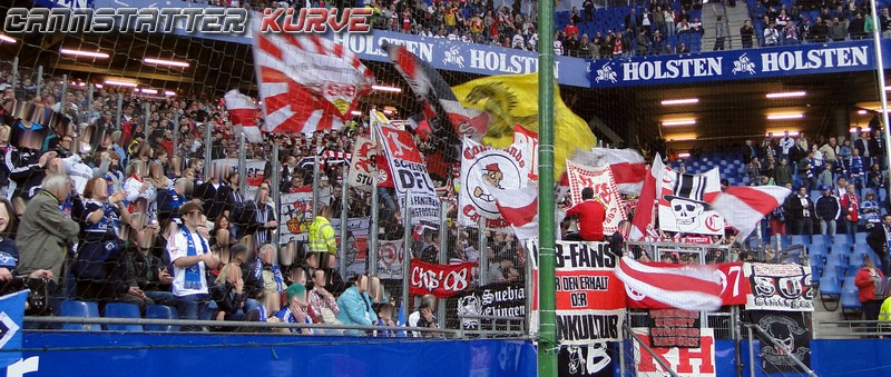 bl08 211012 Hamburger SV - VfB 0-1 --- 0040
