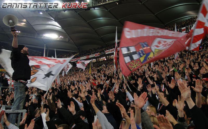 bl16 111211 VfB - FC Bayern Muenchen 1-2 --- 0078
