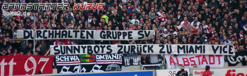 bl23 250212 VfB - SC Freiburg 4-1 --- 0107 --- soke2_P1630389