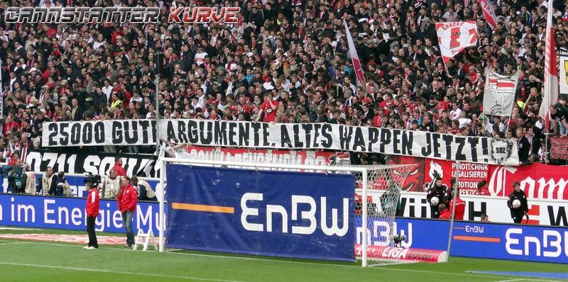 bl29 070412 VfB - FSV Mainz 05 4-1 --- 0082