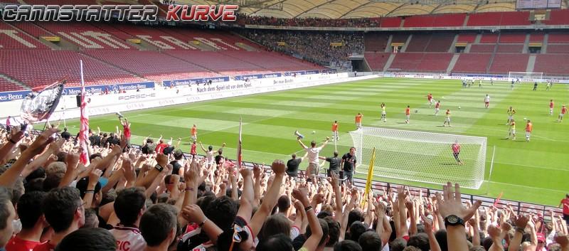 dritte-bl03 040812 VfB II - Karlsruher SC 0067
