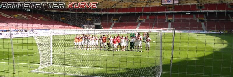 dritte-bl03 040812 VfB II - Karlsruher SC 0185