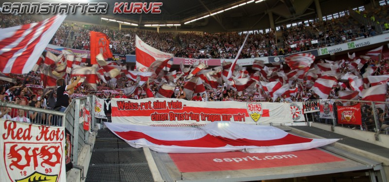 bl2-1617-02-2016-08-12-Fortuna-Düsseldorf-VfB-Stuttgart-084.jpg